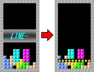 line decrease event
